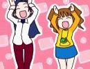 第98位:アイドルマスター 「ウッーウッーウマウマ(゚∀゚) 」