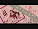 【ジョジョソン】恋は渾沌の隷也【歌ってみたッ】 thumbnail