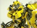 【ニコニコ動画】【LEGO】レゴで作るトランスフォーマー・バンブルビー【TF】を解析してみた