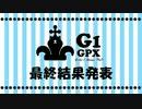 Z/X公式PVで問題のBGM.mp4
