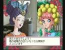 ◆どつぼちゃん 実況プレイ◆part2