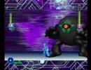 【D】 ロックマンX5 シャドーデビルをノーダメージで倒す