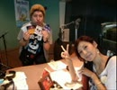 「with you」djmapi(松本ともこ)with吉田豪#14 thumbnail