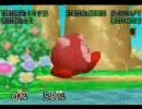 ファルコン☆パーンを逆再生してみた。 thumbnail