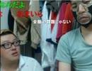 【ニコニコ動画】20130926 暗黒放送Q 久々に豚がやってきた放送 3/6を解析してみた