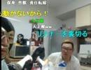 【ニコニコ動画】20130926 暗黒放送Q 久々に豚がやってきた放送 2/6を解析してみた