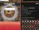 【ゆっくり】絶食!ヨッシーアイランド【縛り実況】Part11