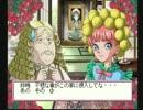 ◆どつぼちゃん 実況プレイ◆part3 thumbnail