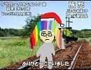 【ギャラ子】旅愁【カバー】