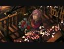 【UTAUオリジナル曲】旅楽団の花束【園音