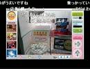 【コミュ限定】ネッチにリベンジ!激闘クルーザー編【9/23放送】 thumbnail
