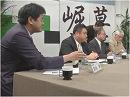 3/3【特別先行公開】消費増税は日本を破壊するのか?[桜H25/9/28] thumbnail