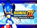 "【TAS】ソニックアドベンチャーDX ""Sonic's Story"" in 30:12.02"