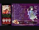 【10/16発売】亜沙「吉原ラメント〜唄い手盤〜」【全曲クロスフェード】