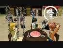 【卓m@s】月天!呑気屋達の珍妙な冒険2-3【S.W2.0】