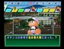 【ゆっくり実況】栄冠ナインで甲子園の王者part21【パワプロ15】 thumbnail