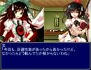 第45位:【東方】誘われてユクモ村 第三十一話終了後【MH】 thumbnail