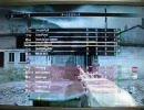 Call of Duty 4 [デジカメ録画] 対戦風景その3(金ぴか機銃)