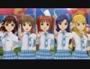 アイドルマスター「Jumping!!」