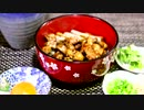 【ニコニコ動画】鶏のひつまぶし♪  ~フライパンで簡単に!~を解析してみた