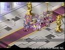 リトルプリンセスマール王国の人形姫2 お客様がやってきた!