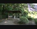 【ニコニコ動画】【聖地巡礼】言の葉の庭の舞台、新宿御苑を訪れてみたを解析してみた