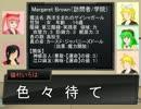 【マギカロギア】VOCALOID達の魔道書大戦 part.0
