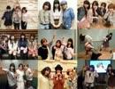 【ニコニコ動画】【ラジオdeアイマCHU!!】仁後ちゃんまとめ Part1を解析してみた