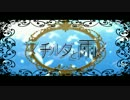 【GUMI】マチルダと雨【おりじなる】
