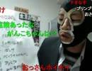 【ニコニコ動画】20130929 暗黒放送Q デモ活動の総括放送を解析してみた