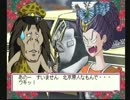 ◆どつぼちゃん 実況プレイ◆part6