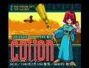 PC-Engine CD-ROM2&SCD:サウンドコレクション Vol.②-2 【作業用BGM】