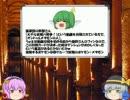 古明地姉妹のランフリ対戦記part10絆月祭決勝・先鋒戦