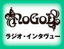 NoGoD 「神髄 -THE POWER-」インタヴュー