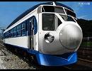 【速報】迷列車を観に行こう 番外編「祝?!JR四国に新幹線!!!???」