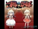 SRSB-0901P「こうまかん☆ぷぺぽー」全曲