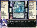 【Z/X】紫様が幻想郷でZ/Xを流行らせるようです 一話【架空デュエル】