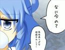 【東方】ふとよめ9