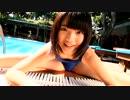 【中沢ひめか 動画】中沢ひめか-スクール水着でストレッチしてたりな動画画像