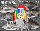 【ギャラ子】風立ちぬ【カバー】