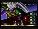 冥王ネルゲル強、武闘家2、魔法戦士、僧侶編成(魔法戦士視点)