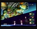冥獣王ネルゲル、武闘家2、魔法戦士、僧侶編成(魔法戦士視点)