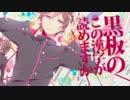 【オリジナルPV】ロストワンの号哭-piano.ver-歌ってみた【ゆう十】