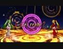 ファントムブレイカー:エクストラ 開幕のセリフまとめ