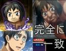【実況】 中国版のパズドラがいろいろとヤバイ part4 thumbnail