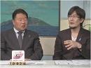【消費増税】疾風にして勁草を知る、日本草莽はどちらか?[桜H25/10/2] thumbnail