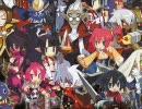 【魔界戦記ディスガイア3】Extreme outlaw 王者【BGM】