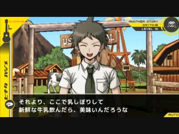 アニメやゲームで、「日向」「ひなた」と表記され …