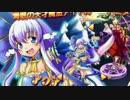 トラブル☆ウィッチーズ ねぉ!を萌えに屈せず冷静実況してみた!part4 thumbnail