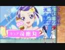 【ドキドキ!プリキュア】きゅあきおーがん【第34話_偽CM】
